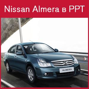 Nissan обновил свой седан Almera